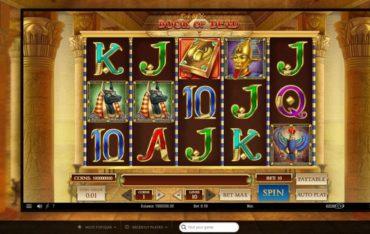 Game Play at Playamo Casino